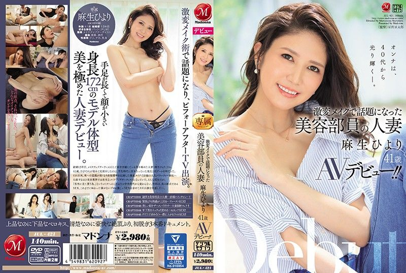 JUL-421 Married Esthetician Famous For Her Makeovers Hiyori Aso (Age 41) Makes Her Porn Debut